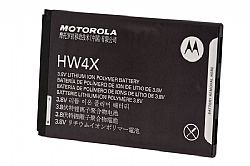 Motorola 1735 mAh Standard Battery for Motorola Droid Bionic